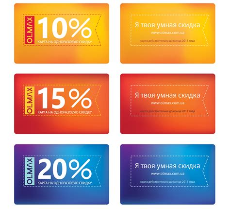 cheap card supplies discount card for celebrex mamujeeproducts