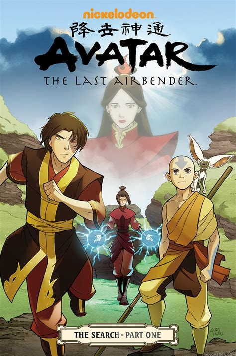 read last read avatar the last airbender the search 1 1