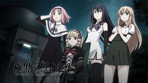 My Shiny Robots Anime Review Brynhildr In The Darkness