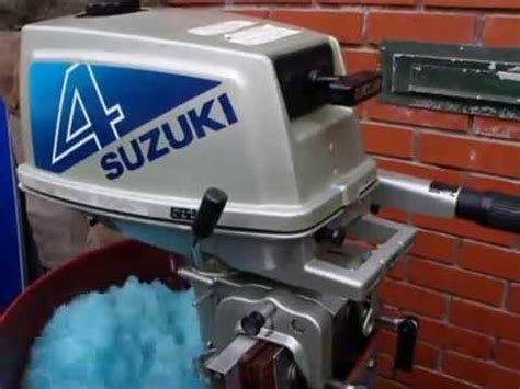 Suzuki 4hp Outboard by Used Suzuki 4hp 2 Stroke Shaft Outboard Running