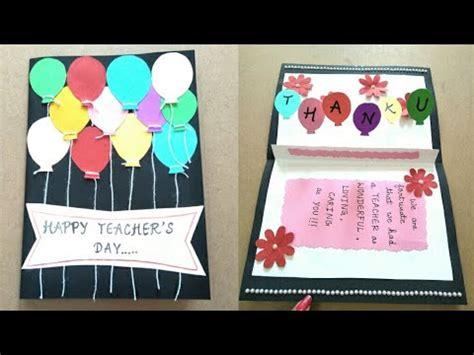 ideas for teachers day card diy s day card s day card ideas