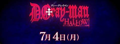 d gray news d gray hallow news animenachrichten aktuelle news