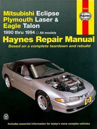mitsubishi eclipse eagle talon repair workshop manual mitsubishi eclipse eagle talon plymouth laser repair manual