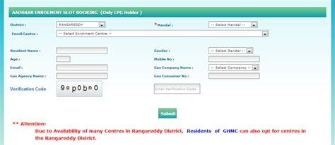 can we make aadhar card how to apply aadhar card book a slot from phone