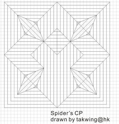 origami cp katsuta kyohei spider
