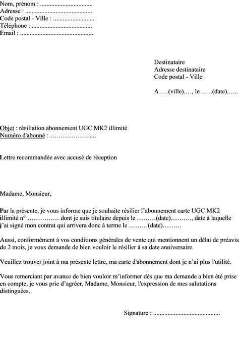modele lettre resiliation neoness document