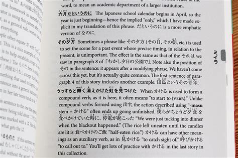 read japanese read real japanese the tofugu review