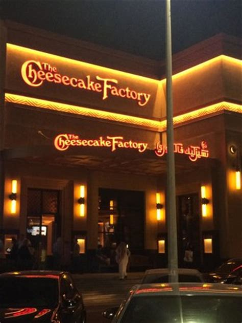 Garden State Mall Cheesecake Factory From Outside Picture Of The Cheesecake Factory Jeddah