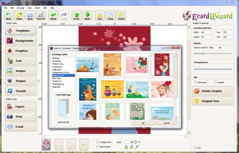 e card software greeting card software ecard wizard