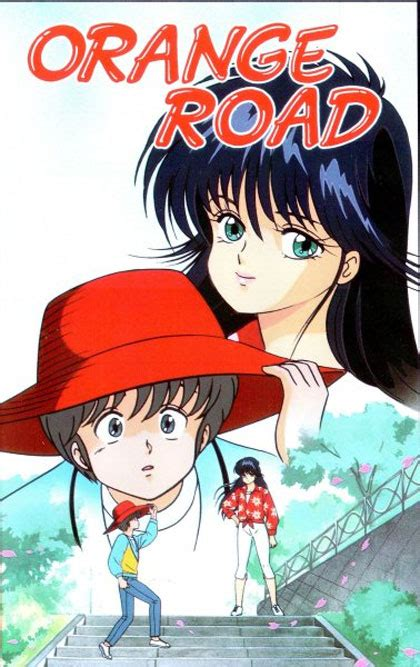 kimagure orange road kimagure orange road s01e01 48 mux h264 ita ita
