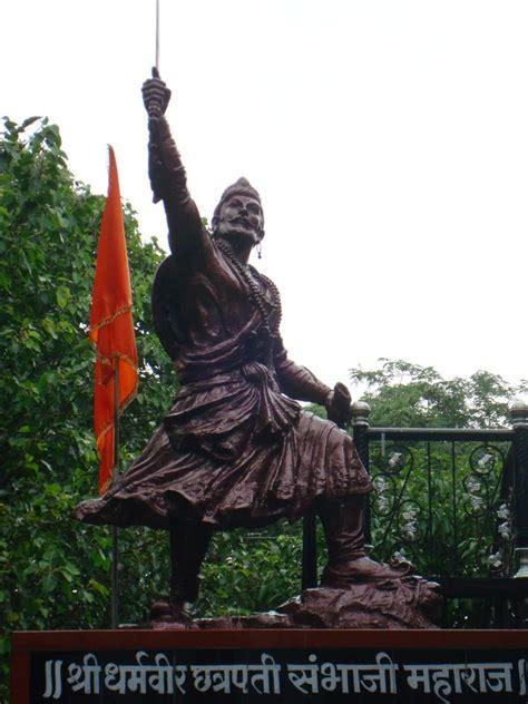 panoramio   photo of chhatrapati sambhaji maharaj