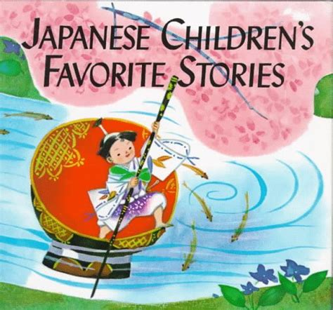 japanese picture books japanese children s favorite stories by florence sakade