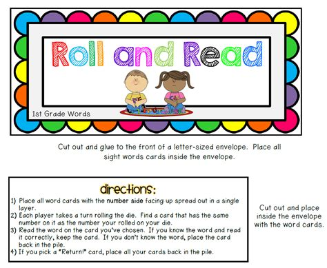 read site classroom freebies roll and read sight words