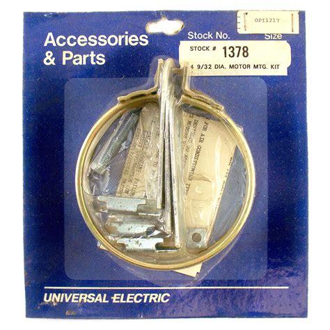 Universal Electric Motor by Universal Electric Motor Mounting Kit 1378 Ebay