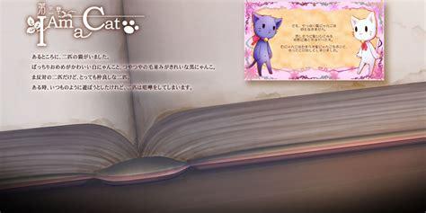 the picture books 死神と少女 graphic