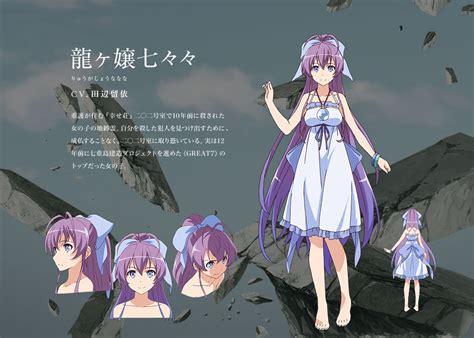 ryuugajou nanana no maizoukin ryuugajou nanana ryuugajou nanana no maizoukin image