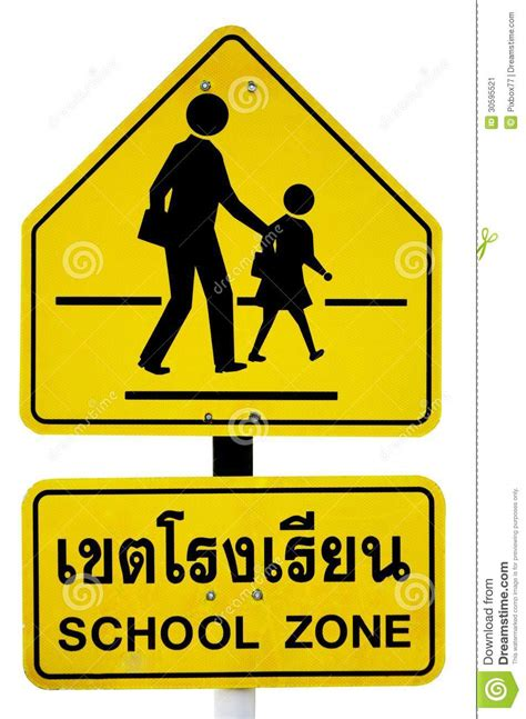 school zone school zone traffic sign stock image image 30595521