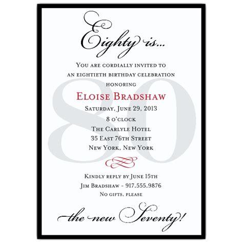 classic 80th birthday milestone invitations paperstyle