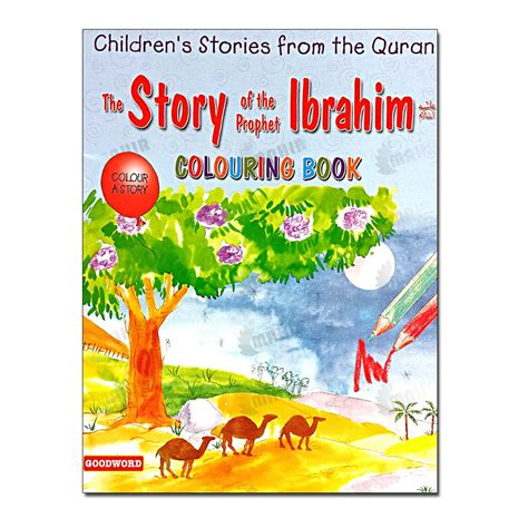 picture story books for children story book the story of the prophet ibrahim