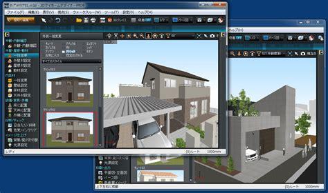 myhome 3d vector 新着ソフトレビュー 3dマイホームデザイナーpro8 新インタフェースでさらに作業効率を高めた