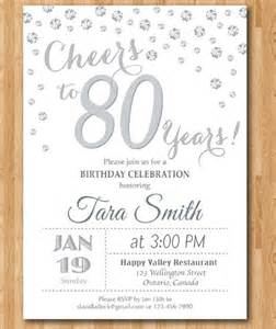 21 80th birthday invitations free psd vector eps ai