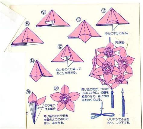 origami flower pattern 17 best images about kusudama on flower