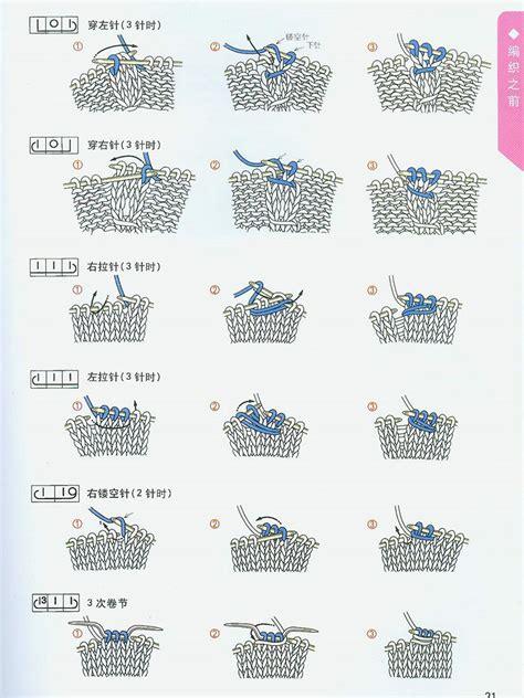 knitting symbols japanese knitting symbols knitting unlimited