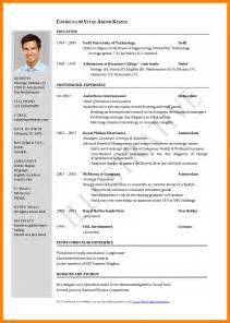 6 standard cv format free download janitor resume