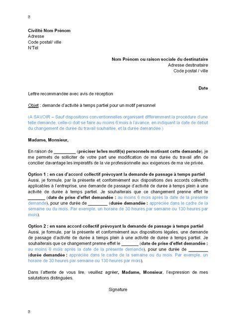 Modification Du Contrat De Travail Motif Personnel by Lettre Administrative En Forme Personnelle Exemple Jaoloron