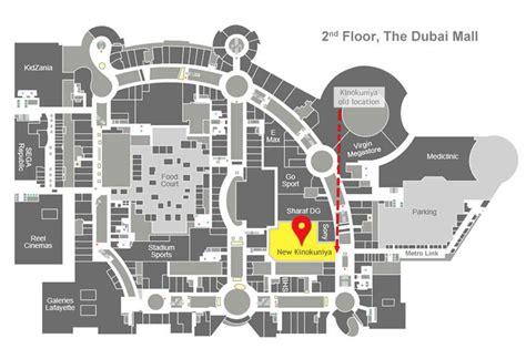 dubai mall floor plan kinokuniya book store in dubai mall has a new home what