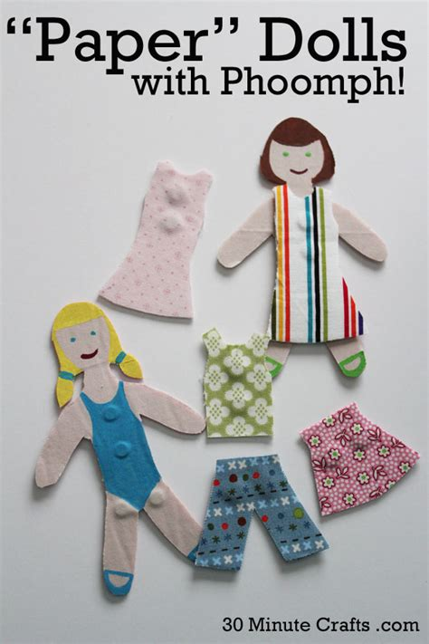paper doll craft phoomph paper dolls 30 minute crafts