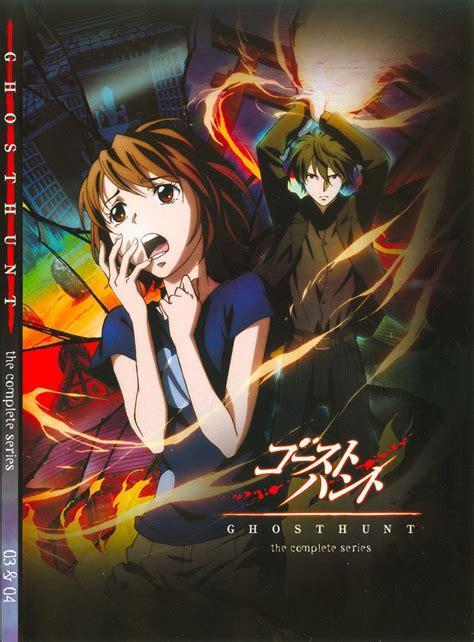 ghost hunt ghost hunt anime on
