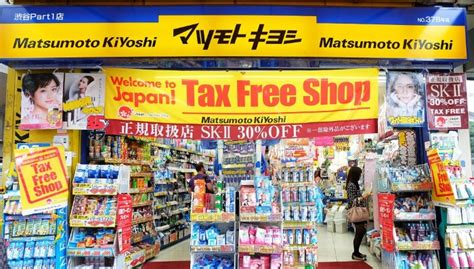 buy japanese top 15 places to shop for souvenirs in tokyo japan info