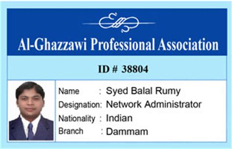 how to make employee id cards how to create an employee id card database in filemaker