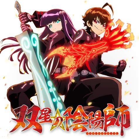 sousei no onmyouji sousei no onmyouji anime icon by wasir525 on deviantart