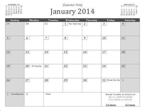 best photos of 2014 calendar template microsoft word