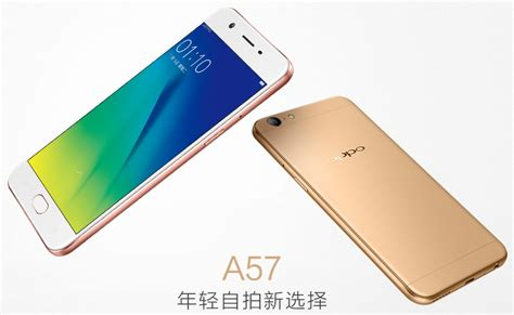 Oppo A57 Officially Unveiled Gsmchoice