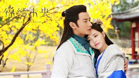 the princess the princess wei yang episode 22 engsub 4udrama