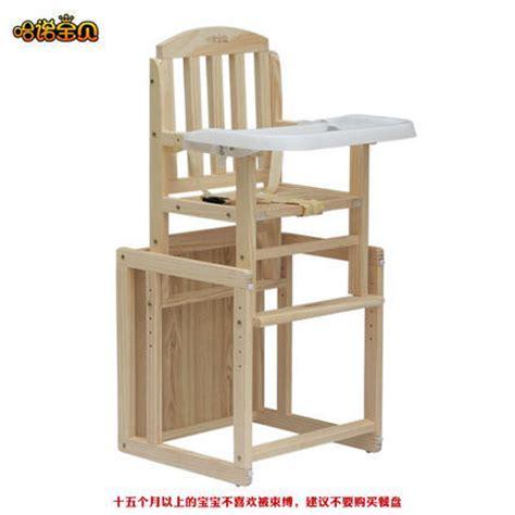 multifonctionnel bois chaise haute pour l alimentation tragbarer hochstuhl booster si 232 ge b 233 b 233
