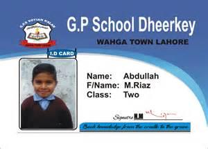 school id card machine student cards designs id card maker student card