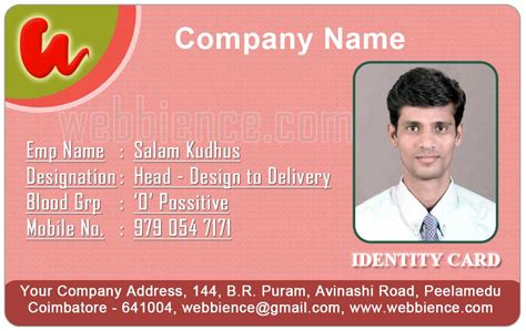 make company id cards id card coimbatore ph 97905 47171 employee id cards