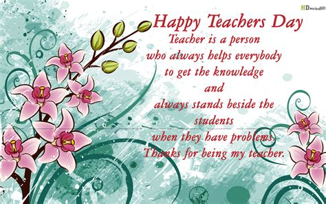 how to make teachers day cards unique teachers day card ideas for presenting greetings to