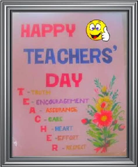 ideas for greeting cards for teachers day happy teachers day 171 thiyaku s