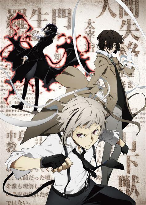 bungo stray dogs nueva imagen promocional y m 225 s equipo anime bungo