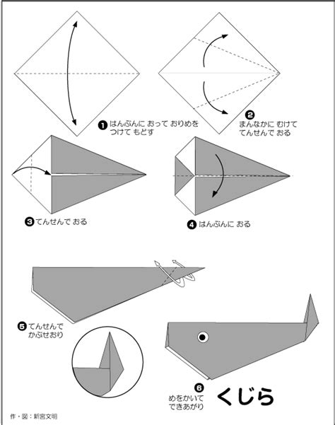 how to make a origami shark step by step how to make origami whale origami origami