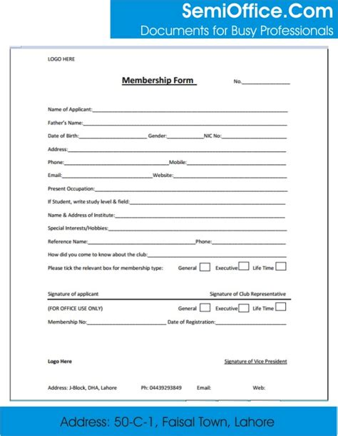 forms templates word membership form template free images