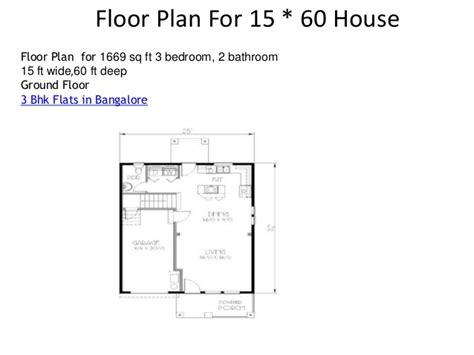 house design 15 by 60 floor plan for 15 60 house