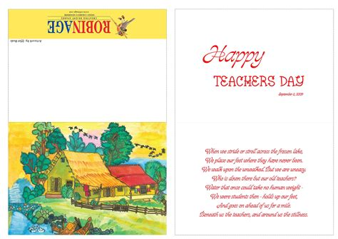 teachers day greeting card for pics for gt teachers day greeting cards for