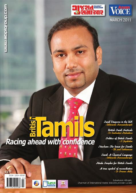 New House Plans issuu british tamils by asian business publications ltd