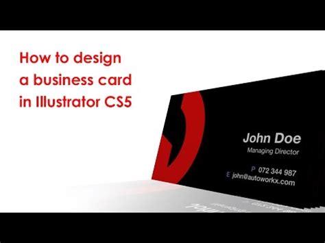 how to make business cards in illustrator cs6 כרטיסי ביקור דוגמאות בנית אתר יצירת לוגו בעברית doovi